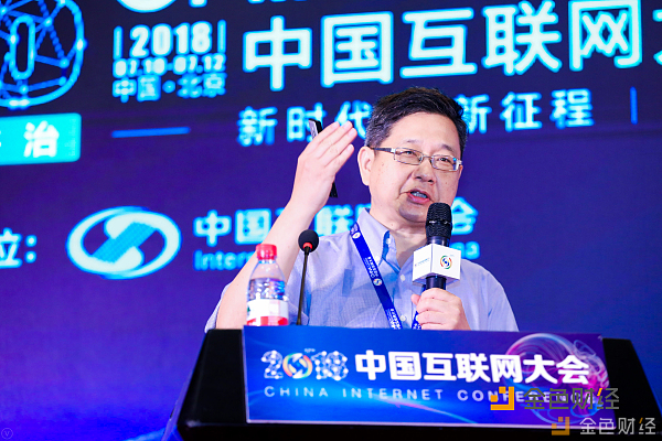 939254_image3 The Future of Blockchain in China Discussed at the 17th China Internet Conference