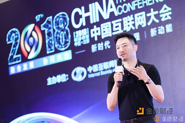 939324_image3 The Future of Blockchain in China Discussed at the 17th China Internet Conference