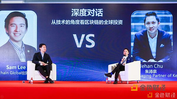 939679_image3 The Future of Blockchain in China Discussed at the 17th China Internet Conference