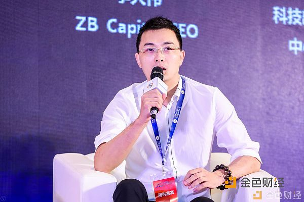 939966_image3 The Future of Blockchain in China Discussed at the 17th China Internet Conference